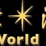 3d-starworld-logo